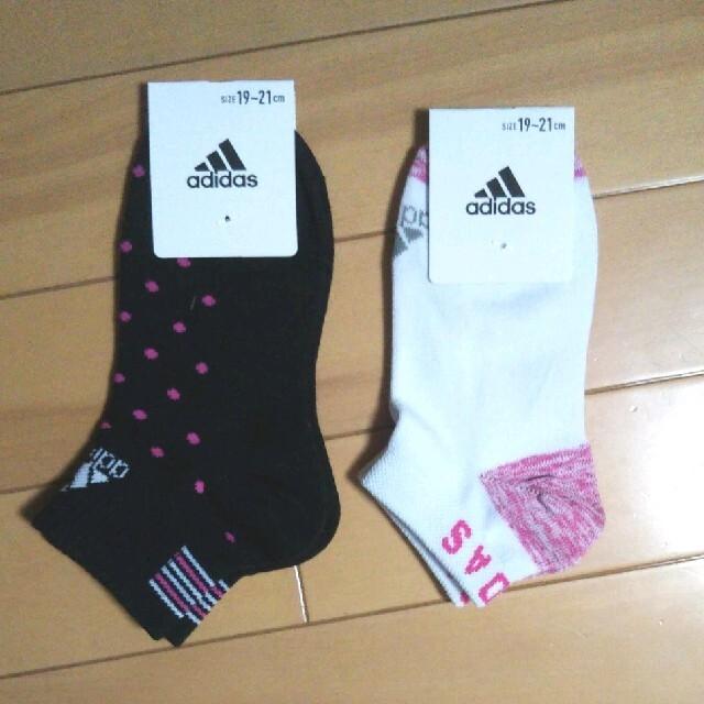 adidas(アディダス)のアディダス ソックス 2足組 キッズ/ベビー/マタニティのこども用ファッション小物(靴下/タイツ)の商品写真
