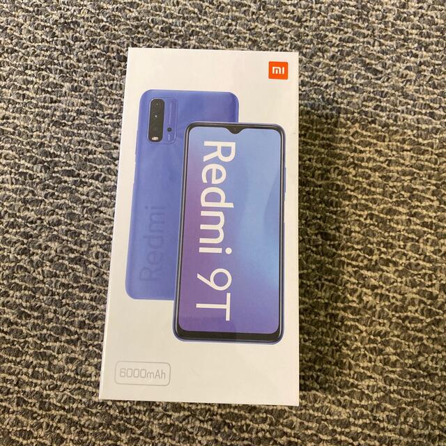 ANDROID(アンドロイド)の新品 未開封 Xiaomi  Redmi 9T 64GB オーシャン グリーン スマホ/家電/カメラのスマートフォン/携帯電話(スマートフォン本体)の商品写真