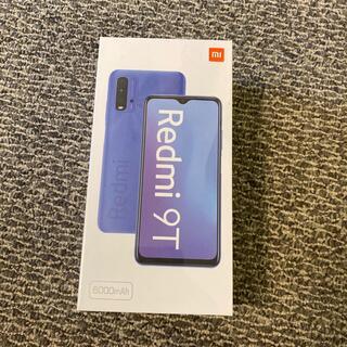 ANDROID - 新品 未開封 Xiaomi  Redmi 9T 64GB オーシャン グリーン