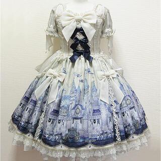 アンジェリックプリティー(Angelic Pretty)のangelic pretty 初版Castle Mirage Dress (ひざ丈ワンピース)