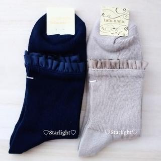 tutuanna - [tutuanna] ♡フリル付き靴下♡ ✕ 2足