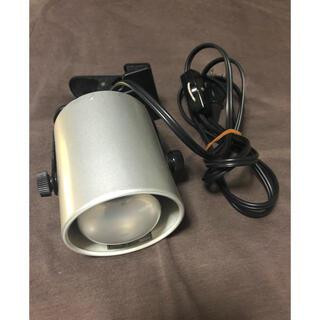 クリップ スポットライト 100V 40W(蛍光灯/電球)