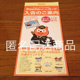 ジャル(ニホンコウクウ)(JAL(日本航空))のJAL Ponta(ポンタ) カード(キャラクターグッズ)