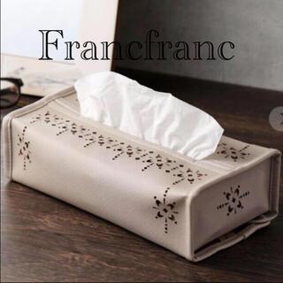 Francfranc - Francfranc ハリエット ティッシュカバー