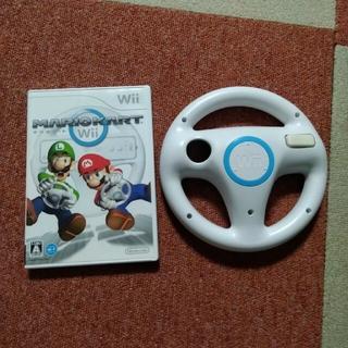 Wii - マリオカートwii、ハンドル付