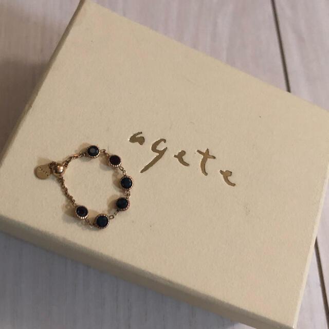 agete(アガット)の専用 アガット ドリーミードリーミーリング サファイア レディースのアクセサリー(リング(指輪))の商品写真