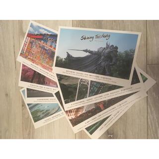 台湾 ポストカード 8枚 まとめ(使用済み切手/官製はがき)