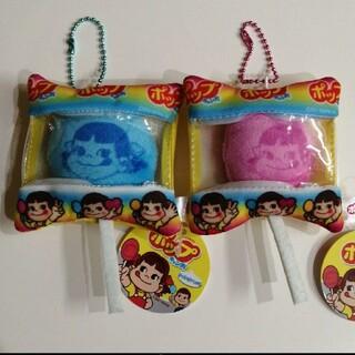 【新品】ペコちゃん ポップキャンディクッション  2種類セット