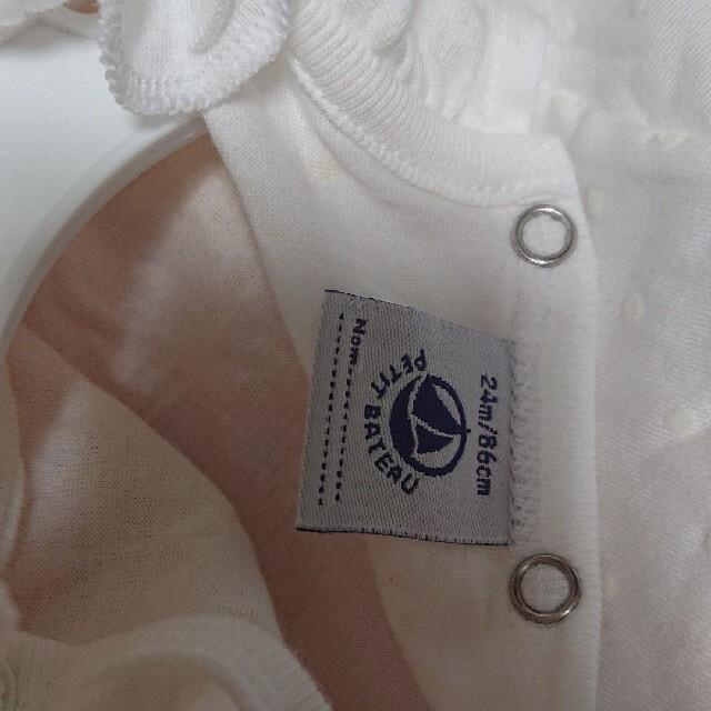 PETIT BATEAU(プチバトー)のPETIT BATEAU 24M ロンパース キッズ/ベビー/マタニティのベビー服(~85cm)(ロンパース)の商品写真