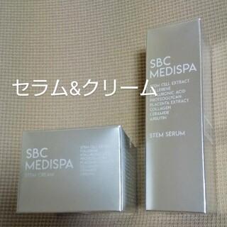 湘南美容クリニック SBC MEDISPA メディスパ 2点 セラム&クリーム