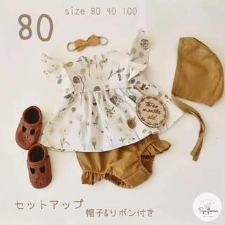 ◇ 新品 80 花柄 セットアップ 4点セット❤ ヘアバンド 帽子 付き♪
