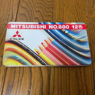 ミツビシ(三菱)のMITSUBISHI色鉛筆12色(色鉛筆)