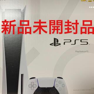 PlayStation - SONY PS5本体 SONY プレイステーション5本体 ソニーPS5本体