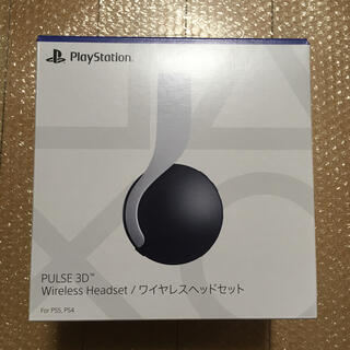 PlayStation - 【新品】PS5 PULSE 3D ワイヤレスヘッドセット