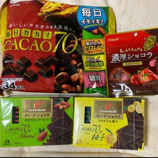 森永製菓 - カカオ70チョコレート詰め合わせ