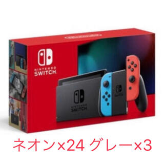 Nintendo Switch - 【新品未開封】Nintendo Switch 本体 ネオン/グレー