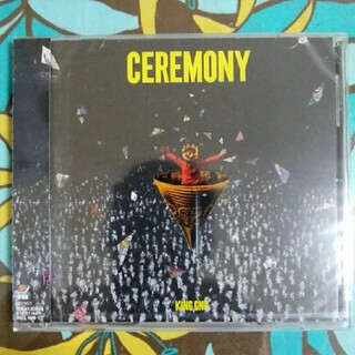 CEREMONY/King Gnu