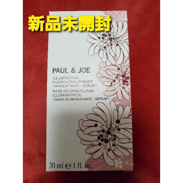 PAUL & JOE(ポールアンドジョー)のPAUL&JOE   ポール&ジョー ラトゥーエクラ ファンデーションプライマー コスメ/美容のベースメイク/化粧品(化粧下地)の商品写真