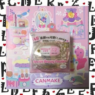 CANMAKE - 専用