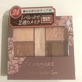 CANMAKE - パーフェクトスタイリストアイズ24新色