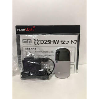 イーモバイル Pocket WiFi D25HW ポケットWiFi(その他)