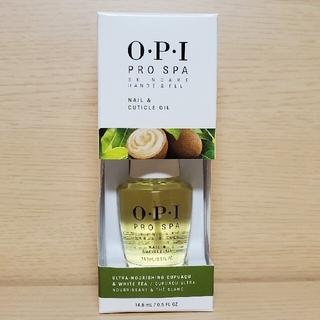 オーピーアイ(OPI)のOPI プロスパ ネイル&キューティクルオイル (ネイルケア)