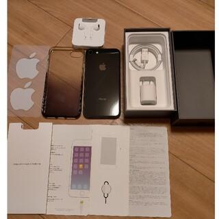 iPhone - iPhone 8 Space Gray 64 GB  SIMフリー
