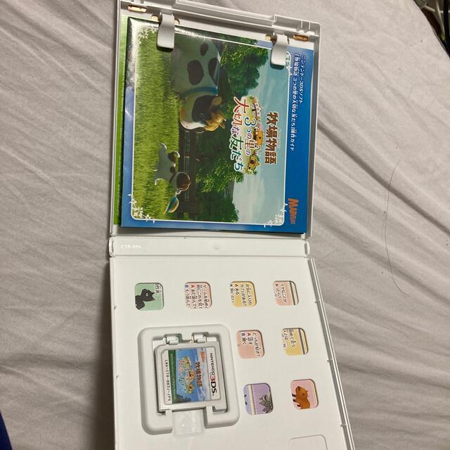 牧場物語 3つの里の大切な友だち 3DS エンタメ/ホビーのゲームソフト/ゲーム機本体(携帯用ゲームソフト)の商品写真