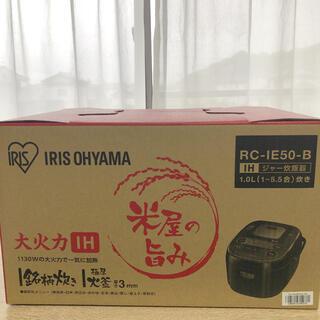 アイリスオーヤマ - アイリスオーヤマ 炊飯器 5.5合 IRIS RC-IE50-B