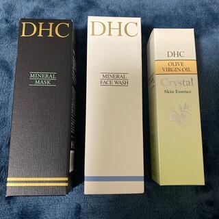 ディーエイチシー(DHC)のDHC ミネラルマスク、ミネラルウォッシュ、スキンエッセンス(洗顔料)