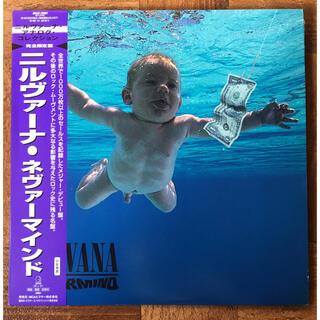 Nirvana Never Mind LP ニルヴァーナ ネヴァー・マインド