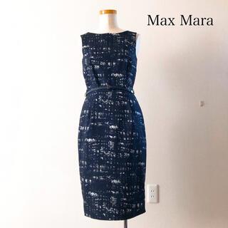 Max Mara - MaxMara 膝丈デザインワンピース ネイビー ラメ 白タグ 美シルエット♡