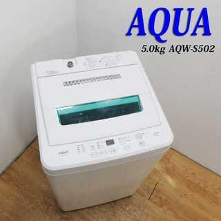 フラットタイプ 5.0kg 洗濯機 CS15