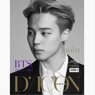 防弾少年団(BTS) - 【新品完全未開封】 BTS DICON 写真集 JIMIN ジミン