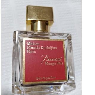Maison Francis Kurkdjian - バカラルージュ