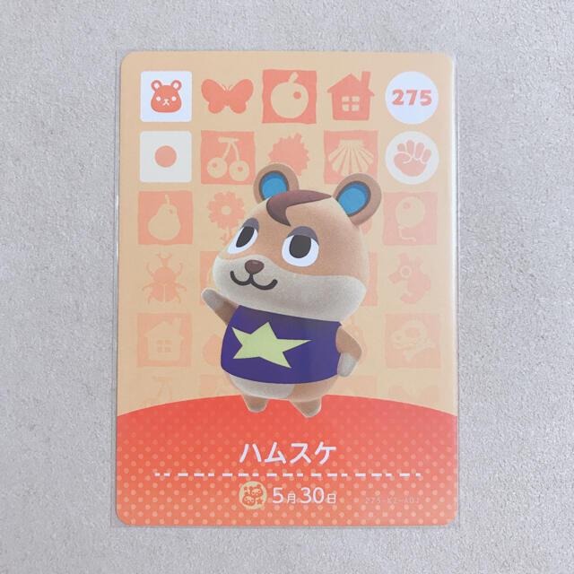 任天堂(ニンテンドウ)のあつ森 amiibo エンタメ/ホビーのアニメグッズ(カード)の商品写真