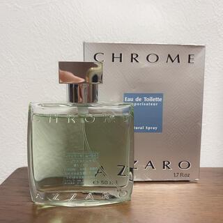 アザロ(AZZARO)の香水 クローム オーデトワレ50ml(香水(男性用))
