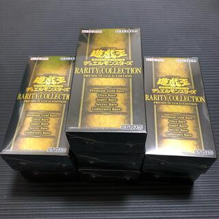 ユウギオウ(遊戯王)の遊戯王 レアリティコレクション3 7BOX シュリンク付き レアコレ3(Box/デッキ/パック)