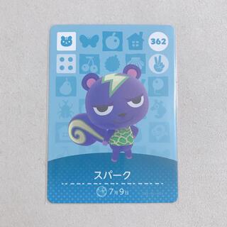ニンテンドウ(任天堂)のあつ森amiibo(カード)