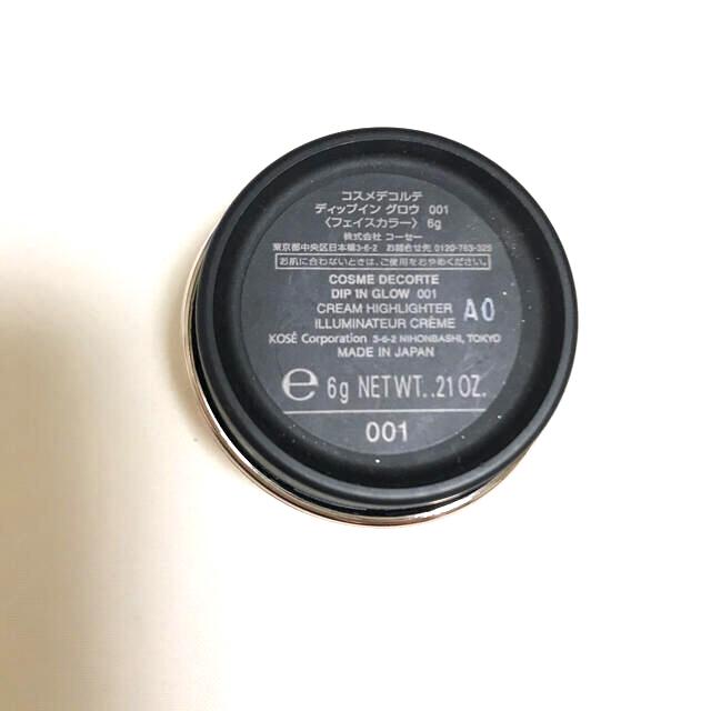 COSME DECORTE(コスメデコルテ)のコスメデコルテ ディップイングロウ001 コスメ/美容のベースメイク/化粧品(フェイスカラー)の商品写真