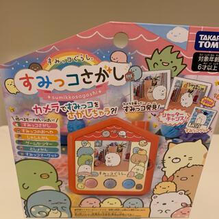 タカラトミー(Takara Tomy)の新品TAKARA TOMYすみっコぐらし すみっコさがし(キャラクターグッズ)