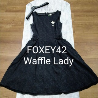 FOXEY - ❥完売品❥最高級ジャガード ワンピースFOXEY Waffle Lady42