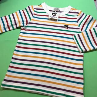 DOUBLE.B - ミキハウス(ダブルビー)…子供長袖Tシャツ…(90センチ)…新品未使用