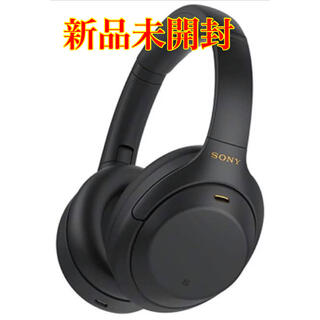 SONY - ソニー WH-1000XM4