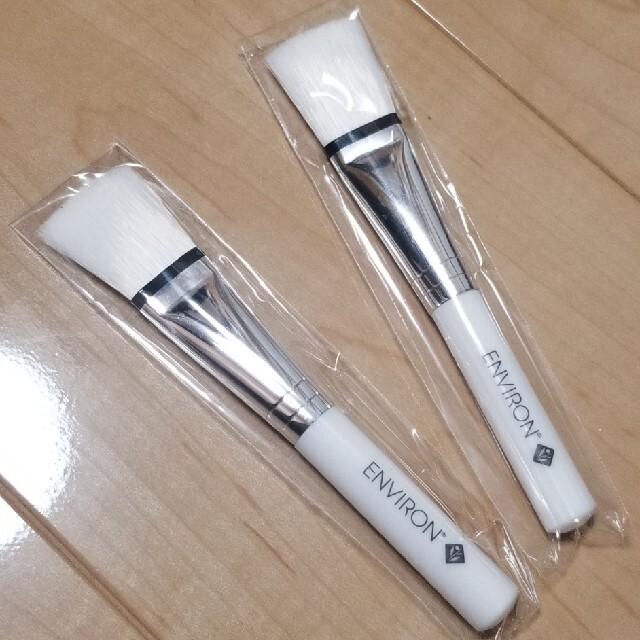 エンビロン ブラシ コスメ/美容のメイク道具/ケアグッズ(ブラシ・チップ)の商品写真