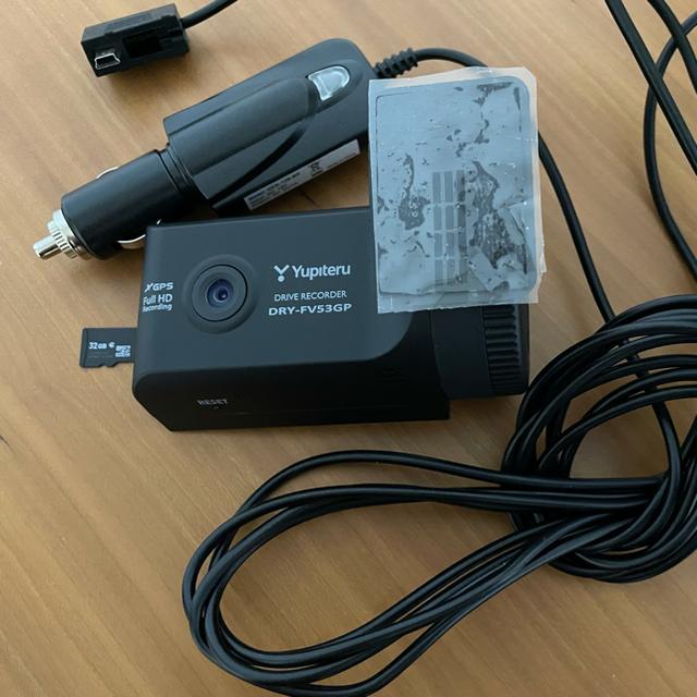 Yupiteru(ユピテル)のユピテル ドライブレコーダー DRY-FV53GP 自動車/バイクの自動車(車内アクセサリ)の商品写真
