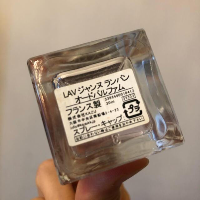 LANVIN(ランバン)のランバン 香水 コスメ/美容の香水(香水(女性用))の商品写真