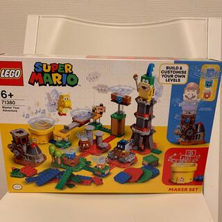 レゴ(Lego)の新品LEGOスーパーマリオMAKER SET71380(積み木/ブロック)