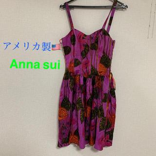 ANNA SUI - ワンピース アメリカ製❤︎ANNA SUIひざ丈ワンピース❤︎