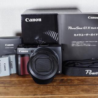 Canon - CANON POWER SHOT G1X MarkⅡ